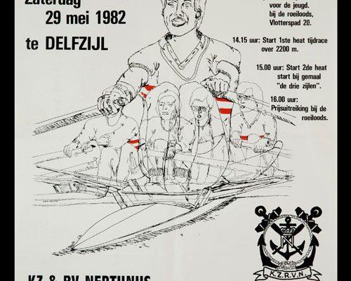 1982-roeien
